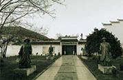 贵州豫章书院