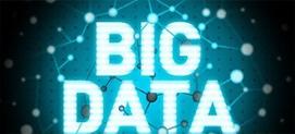 大数据和记电讯