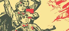红色文化和记电讯